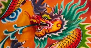 I tassi di riferimento della Cina erano fermi dal 2008, si attende l'apertura di Wall Street