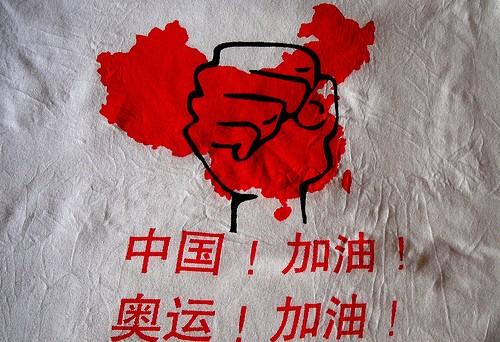 Decisione a sorpresa della Cina che ha ridotto ancora i tassi di riferimento, la situazione economica del gigante fa paura