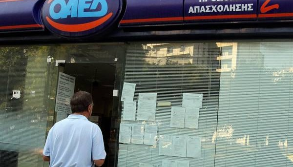 Crescita senza freni per la disoccupazione in Grecia nel mese di gennaio