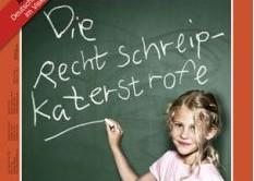In un articolo di Der Spiegel il piano di Schauble: è giunto il momento per la Germania di tirare fuori il Master Plan - o Monster Plan - per la cessione definitiva della sovranità da parte degli stati nazione. Con un vago ritocco di legittimità democratica.