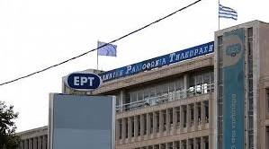 L'economista greco Yanis Varoufakis lancia l'allarme per la chiusura della TV pubblica, l'unica chance di avere una informazione che non sia asservita al principio del profitto... anche quando non funziona...