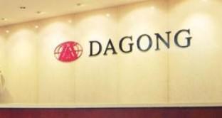 L'agenzia di rating cinese chiude a ogni scenario positivo sul nostro paese