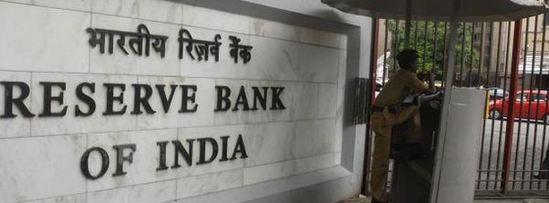 L'India taglia i tassi oltre le attese per sostenere la crescita economica, data la
