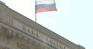 La banca centrale russa sta mirando a indebolire il rublo, cresciuto eccessivamente nelle ultime settimane. Attesa per un probabile taglio dei tassi a fine aprile.