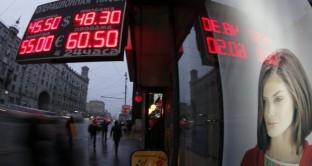 Il rublo si rafforza del 2,7% contro il dollaro in appena una settimana, del 20% in meno di 2 mesi. Il rally non sarebbe supportato dai fondamentali.