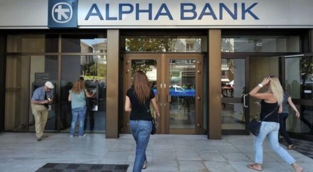 banche grecia crisi liquidità