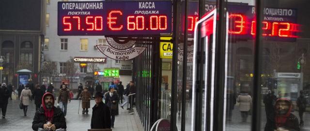 russia rublo petrolio