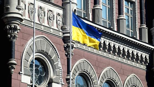 ucraina crisi default