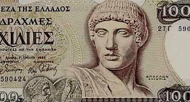 dracma grecia grexit1