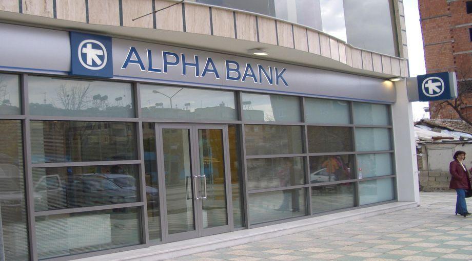 La Ricapitalizzazione Delle Banche In Grecia Comporta
