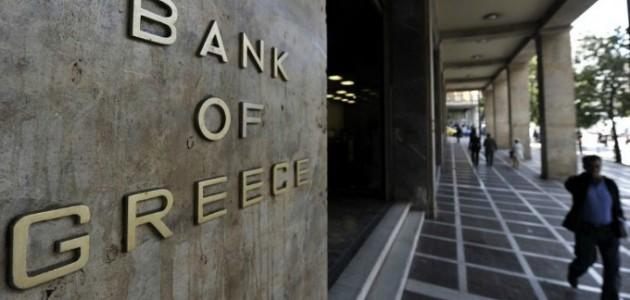 grecia banche ricapitalizzazione