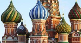 russia rublo bond1