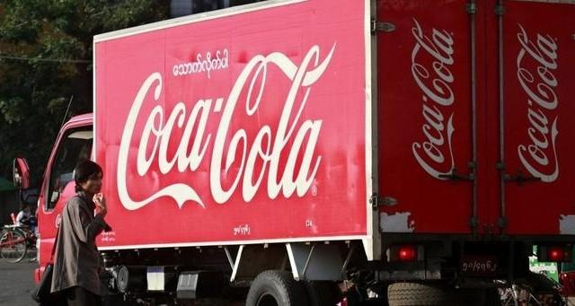 Coca Cola ferma la produzione in Venezuela, dove imperversa una grave crisi economica e politica. Si temono rivolte violente. Il paese è sfinito, manca di tutto e l'inflazione è alle stelle.