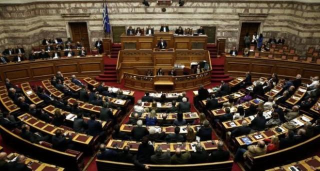 grecia austerità debito