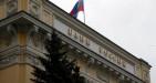 Russia taglia i tassi a sorpresa sull'inflazione ai minimi dalla caduta dell'URSS