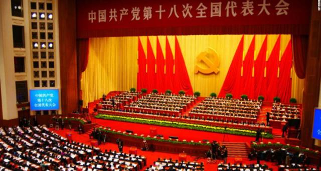Il XIX Congresso del Partito Comunista Cinese è più importante di una riunione della Fed per gli investitori internazionali