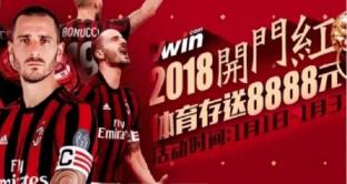 Milan non cederà a gennaio i nuovi acquisti