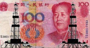 Il petrolio si compra da oggi anche in yuan. La Cina punta a spezzare il monopolio dei petrodollari e per farlo ha lanciato il trading dei barili in valuta locale. Un colpo all'America in piena guerra dei dazi.