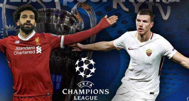 La Roma sfiderà il Liverpool alle semifinali di Champions League. Tra i due club si registrano numeri profondamente differenti sul piano finanziario.