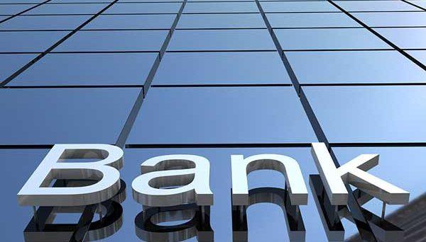 Il rialzo dei tassi impatterà sulle banche dell'Eurozona