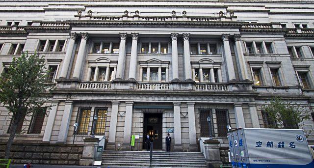 Banca del Giappone, rischi finanziari enormi dall'uscita dagli stimoli monetari