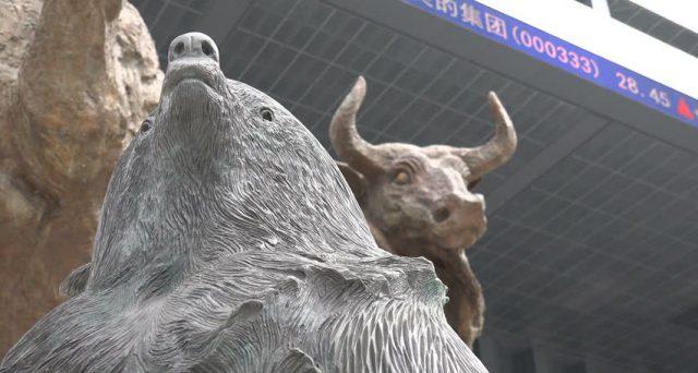 Il mercato azionario cinese ha perso un quinto del suo valore in 5 mesi e formalmente è entrato nella fase