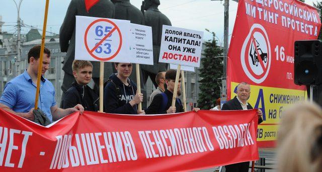 La riforma delle pensioni in Russia fa infuriare la popolazione contro il presidente Vladimir Putin. Inevitabile l'innalzamento dell'età pensionabile, ma qui c'è un problema in più con cui fare i conti.