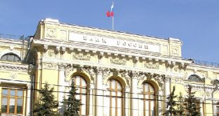 La Russia alza i tassi dopo 4 anni