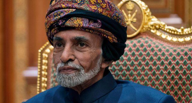 Il sultano dell'Oman muore e lascia un'eredità assai positiva