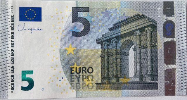Sono state annunciate dalla BCE le nuove banconote da 5 e 10 euro firmate da Christine Lagarde.