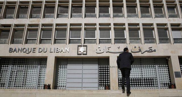 La mancata audit alla Banca del Libano