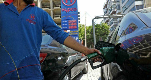 Prezzo della benzina senza più sussidi in Libano