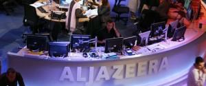 Mediaset Al Jazeera