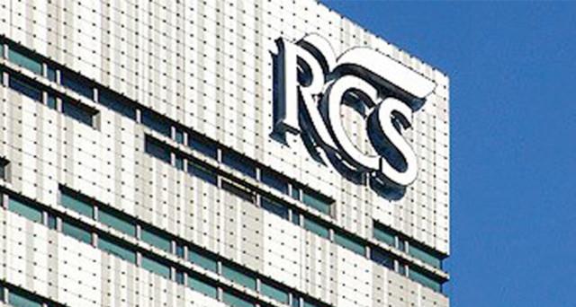 RCS Cairo