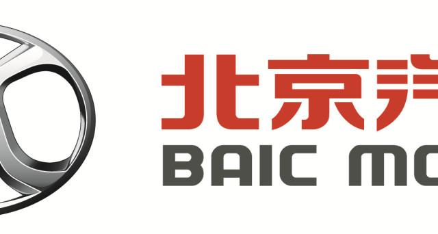 Fca pronta a siglare una seconda alleanza in Cina dopo quella già in corso con Gac