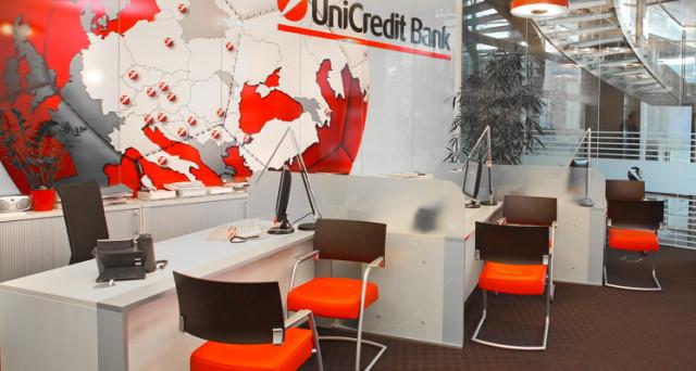 I conti di Unicredit saranno pubblicati domani prima dell'apertura delle contrattazioni