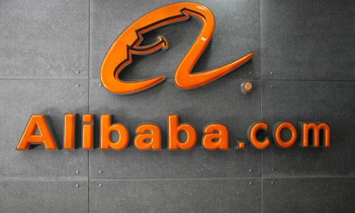 Nel mondo del risparmio gestito, sulla scena globale, spunta il fondo YU'e Bao diventato il più grande al mondo.
