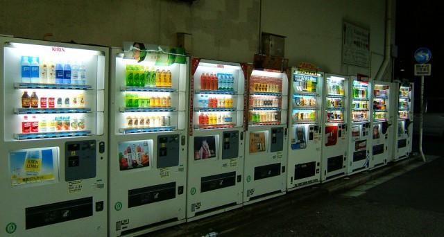 Bevande, caffè ma anche libri e abbigliamento intimo: ecco che ben presto tutta la vita sarà un piacevole distributore automatico