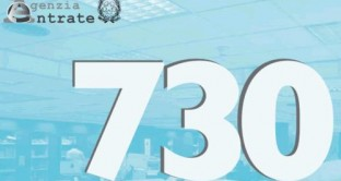 Disponibile on line la bozza del modello 730/2013 che recepisce le novità fiscali di quest'anno, tra cui l'aumento della detrazione Irpef per spese di ristrutturazione edilizia