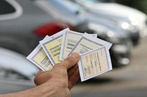 Multa ridotta del 30% in caso di assicurazione auto scaduta ma rinnovata entro 5 giorni o se l'auto viene demolita