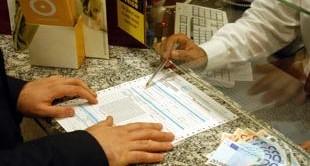 Tutto sulla procedura da seguire per chiedere la sospensione della riscossione Equitalia in caso di cartella esattoriale pazza