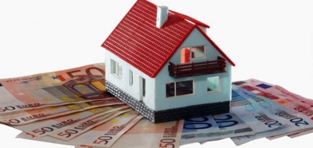 L'istante ha erroneamente dichiarato che il finanziamento è stato contratto per l'acquisto e la ristrutturazione di un immobile da adibire come