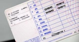 Ecco tutto quello che c'è da sapere sul rinnovo della patente di guida al momento della sua naturale scadenza.