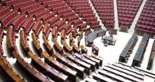 ferie-parlamentari