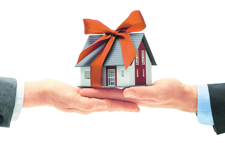 Comprare casa ai figli come fare e quali rischi si corrono - Donazione di una casa a un nipote ...