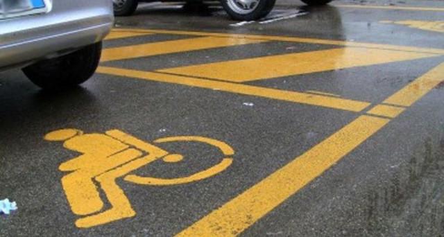 Cosa si deve fare per farsi rilasciare l'autorizzazione per un parcheggio invalidi ad personam?