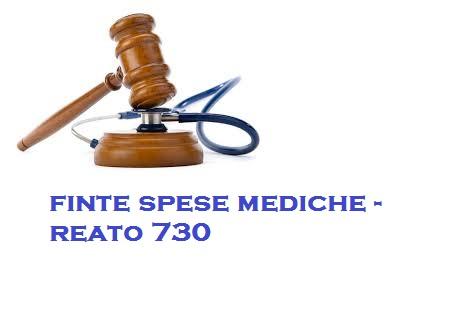 La detrazione nel 730 di spese mediche inventate basate su documenti e fatture false costituisce reato. Ecco che cosa si rischia e a quali dichiarazioni di spese sanitarie prestare attenzione.