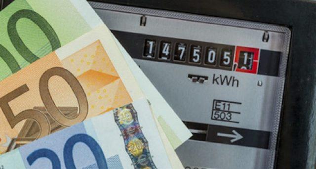 Gli oneri di sistema in bolletta luce: tutti i costi nascosti che il consumatore paga senza sapere perché e a cosa servono.
