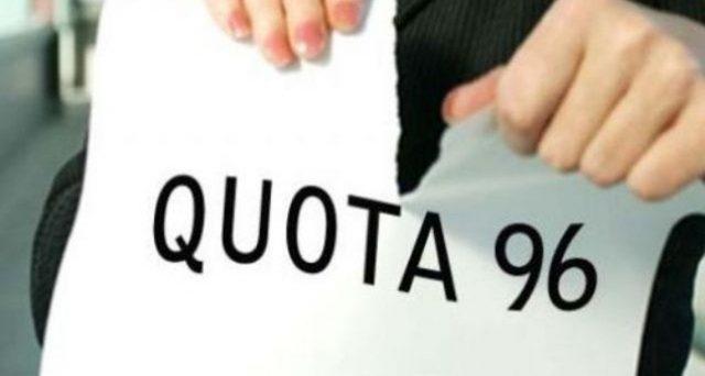Pensione scuola: la riforma Fornero toccherà anche la quota 96 insegnanti?