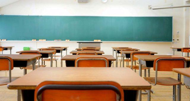 Quota 100 Scuola: ecco chi rischia di dover aspettare un altro anno prima di andare in pensione e come saranno coperte le cattedre lasciate vuote.